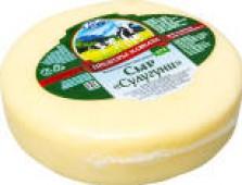 Сыр Предгорье Кавказа Сулугуни 45% 300г