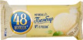 Мороженое 48 Копеек Пломбир 13.3% 221г