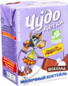 Коктейль молочный Чудо Детки Шоколад 2.5% 200мл