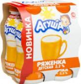 Ряженка детская Агуша 3.2% 200г