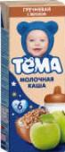 Каша Тема Кашка на ночь Молочная Гречневая с яблоком 206г