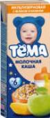 Каша Тема Кашка на ночь Молочная Мультизерновая с яблоком и бананом 206г