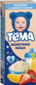 Каша Тема Кашка на ночь Молочная Рисовая с клубникой и бананом 206г