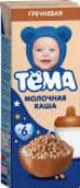Каша Тема Кашка на ночь Молочная Гречневая 206г