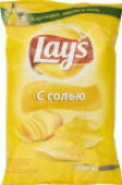 Чипсы Lays Натуральные с солью 150г