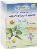 Чай детский Fleur Alpine Альпийский вечер 20 пак