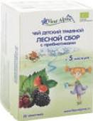 Чай детский Fleur Alpine Лесной сбор с пребиотиками 20 пак