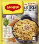Сухая смесь Maggi На второе для Плова с курицей 24г