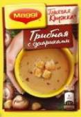 Суп Maggi Горячая Кружка Грибная с сухариками 20г