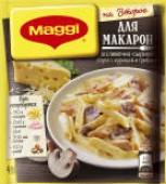 Сухая смесь Maggi На второе для Макарон в сливочно-сырном соусе с курицей и грибами 30г