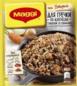 Сухая смесь Maggi На второе для Гречки по-купечески томленой со свининой 41г
