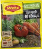 Приправа Maggi 10 овощей 75г