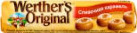 Конфеты Werthers Original Карамель сливочная 50г