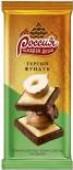 Шоколад Россия - щедрая душа Темный и Белый с фундуком 85г