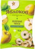 Чипсы Яблоков яблочные без глютена 25г
