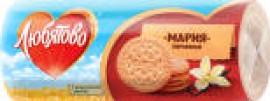 Печенье Любятово Мария традиционное 180г