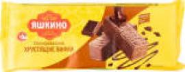 Вафли Яшкино в шоколадной глазури 200г